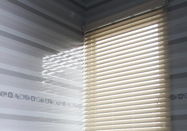 Onna Bandung, Distributor Onna Bandung, Franchise Stor Onna Bandung, UV BLINDS UV BLINDS, KREI PVC, KREI PLASTIK